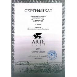 Люстра CHIARO Хрустальная Аэлита 480011408 (ГЕРМАНИЯ)