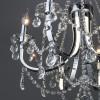 Люстра с LED подсветкой и пультом ДУ BOGATE*S 423/6 Strotskis