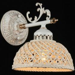 Настенный светильник MAYTONI ARM030-01-G (ГЕРМАНИЯ)