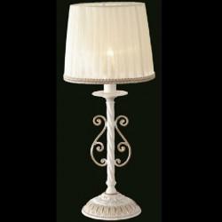 Настольная лампа MAYTONI ARM290-11-G (ГЕРМАНИЯ)