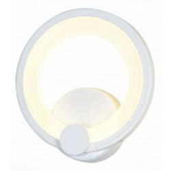 Настенный светильник LED ST-LUCE SL869.501.01 ИТАЛИЯ