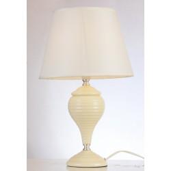 Настольная лампа ST-LUCE SL983.504.01 ИТАЛИЯ