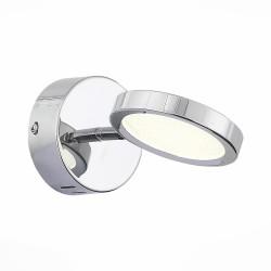 Настенно-потолочный светильник LED ST-LUCE SL576.101.01 ИТАЛИЯ