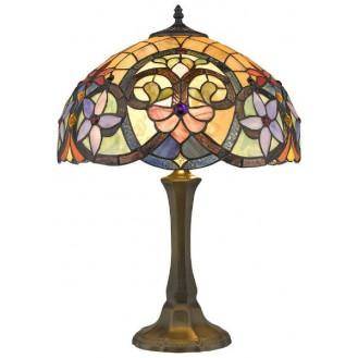 Настольная лампа VELANTE 818-804-02