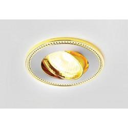 Встраиваемый светильник AMBRELLA LIGHT 620 PS/G  (АЗИЯ)