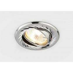 Встраиваемый светильник AMBRELLA LIGHT 100A GU/CH (АЗИЯ)