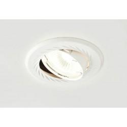 Встраиваемый светильник AMBRELLA LIGHT 100A WH (АЗИЯ)