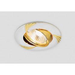 Встраиваемый светильник AMBRELLA LIGHT 633 PS/GD (АЗИЯ)