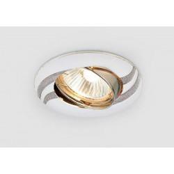 Встраиваемый светильник AMBRELLA LIGHT 644 PS/N (АЗИЯ)