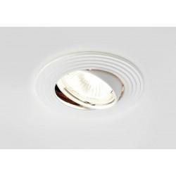 Встраиваемый светильник AMBRELLA LIGHT 733 W (АЗИЯ)