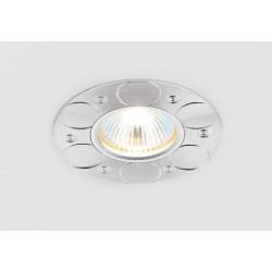 Встраиваемый светильник AMBRELLA LIGHT A808 AL (АЗИЯ)