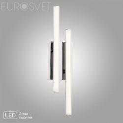 Настенный светильник LED EUROSVET 90020/2 хром АЗИЯ
