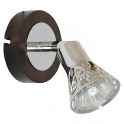 Спот MW-LIGHT Азур 540020101 (ГЕРМАНИЯ)