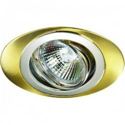 Встраиваемый светильник NOVOTECH 369198 (ВЕНГРИЯ)