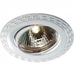 Встраиваемый светильник NOVOTECH 369620 (ВЕНГРИЯ)