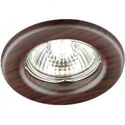 Встраиваемый светильник NOVOTECH 369715 (ВЕНГРИЯ)