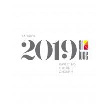 Добавляется каталог светильников ST-LUCE 2019 производство ИТАЛИЯ